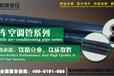 利通PIKES:R134a的各型号汽车空调用橡胶管