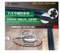 汽车空调管系列(四层管、五层管)