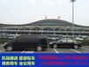 長沙商務租車公司專業商務租車旅游包車會議用車接送機服務