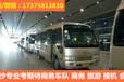 長沙商務租車豐田考斯特旅游租車國內長短途包車