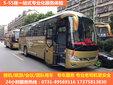长沙租车旅游包车奔驰s级V260别克GL8GMC中巴大巴车包车图片