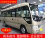 2019款新款豐田埃爾法新款奔馳威霆別克GL8商務接待租車包車