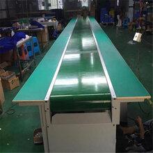 浙江温州市流水线皮带流水线工业输送流水线厂家图片