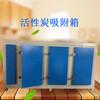 泊头湫鸿首页-活性炭吸附装置打磨除尘工作台,焊接烟尘净化器