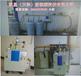lng气化站,cng减压调压。LPG气化设备。