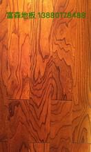 中江實木地板、四川強化地板、崇州富森復合地板圖片