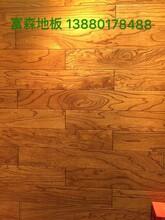 綿陽實木地板、四川強化地板、崇州富森復合地板圖片