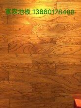 绵阳实木地板、四川强化地板、崇州富森复合地板图片