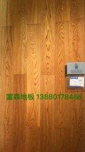 泸州强化地板、绵阳实木地板、崇州富森复合地板图片