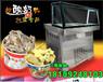 渭南炒酸奶机丨炒冰机出售