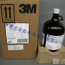 批发3MHFE7200电子氟化液清洗液稀释液冷却液-HFE7200主要应用为电子部件精密清洗