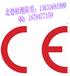 铅酸电池CE认证ROHS认证IEC报告