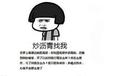 港澳台的居民能在上海华通铂银开户投资操作吗