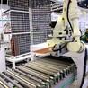 全自動智能化工業4.0生產線