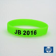 厂家订做硅胶手环丝印印刷202mm硅胶手腕带时尚佩带装饰品图片