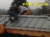 甘藍430型鈦鋅板金屬屋面系統