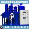 TYL型多功能復合式/真空濾油機cqjingneng