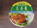 福建福州速冻餐饮料理包三朵菜梅菜扣肉厂家批发图片