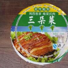 福建福州速冻餐饮料理包三朵菜梅菜扣肉厂家批发