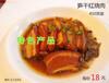 福建福州槿叶料理包梅菜扣肉冷冻速食品厂家代加工