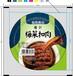 槿叶梅菜扣肉冷冻速食料理包厂家批发直销