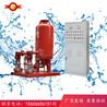 消防增压稳压成套必威电竞在线高层喷淋泵工厂给水消防栓泵组宾馆供水机组