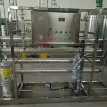 我们不一样,青州百川生产高品质的国标车用尿素液设备{防冻液设备},一机可多用图片