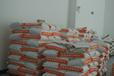 饲料酸化剂在养殖业应用的前景
