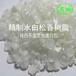 0號色樹脂/水白松香/水白氫化樹脂/水白松香樹脂100L