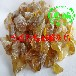 210松香酚醛樹脂/210酚醛樹脂/210松香樹脂/超級增粘樹脂210