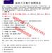 出国劳务/急招建筑工/正规合法一手单/安全可靠