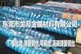 厂家直销碳素钢线C90U优质弹簧钢线
