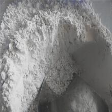 供应铸造膨润土冶金球团型煤用膨润土悬浮剂图片