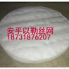 聚丙烯丝网除沫器-聚丙烯丝网除沫器供应第一厂家