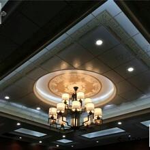 全屋铝质吊顶装修样式大不同图片