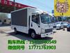 东风国五LED广告车到底要多少钱