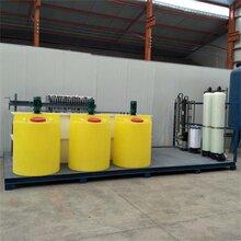 油墨污水处理设备印刷污水处理设备潍坊厂家直销图片