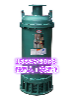 广西柳州矿用隔爆型潜水电泵BQ150/0.4