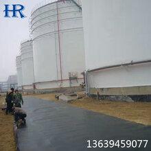 化工儲油罐防滲土工膜圖片