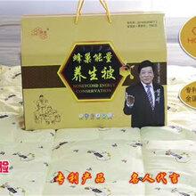 茅台酒礼品厂家蜂胶蜂巢养生被蜂胶蜂巢保健模式礼品