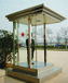 杭州合创不锈钢玻璃岗亭