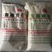 供甘肃定西复合稳定剂和临夏pvc复合稳定剂报价