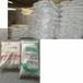 供青海PVC加工改性剂和西宁石蜡