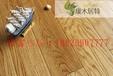 康木居特竹碳纤维防水地板