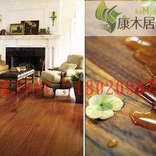 防水防潮,耐磨耐擦康木居特竹炭纤维防水地板图片