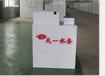 重庆北京天一一体化生活医疗养殖屠宰食品加工污水处理设备生产厂家批量生产