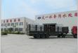 北京天津天一一体化生活医疗养殖屠宰食品加工酒店客栈污水处理设备ABRSBRA2O