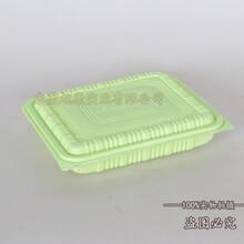 食品吸塑包装盒哪家好?图片