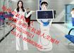 智能迎宾服务机器人可进行任何软件的二次开发
