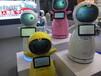 儿童教育机器人小雪来啦造型可爱萌萌哒